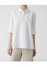 HOPE - Shirt - Tour Shirt - White